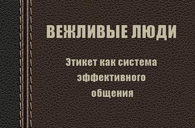 Historical Anthology of Kazan Tatar