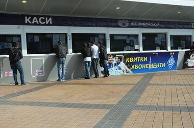 В кассах еще есть билеты на матч Украина - Испания, перекупщики уже сбрасывают цены