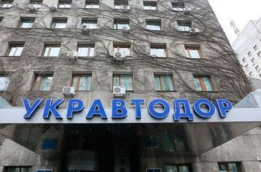 """Кабмин назначил нового главу """"Укравтодора"""""""
