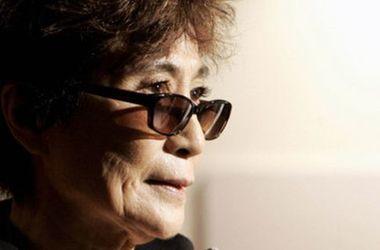 Йоко Оно призналась, что все еще боится убийцу Леннона