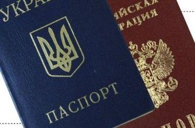 """""""Власти"""" Крыма заявили, что не намерены изымать украинские паспорта у жителей полуострова"""