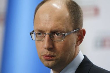 Яценюк рассказал, почему местная власть не может поменять тарифы и повысить зарплаты