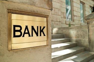 """Украинские банки стали активнее """"сдавать"""" собственников - НБУ"""