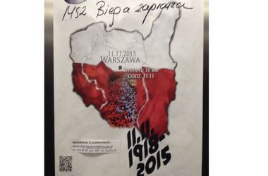 """Во Львове разгорелся скандал вокруг карты, на которой город """"присоединили"""" к Польше"""