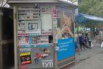 Киевский бардак: незаконные сигаретные ларьки, незаконные фитнес-центры и незаконные вышки мобильной связи