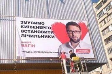 ТОП-5 самых нелепых и курьезных предвыборных билбордов