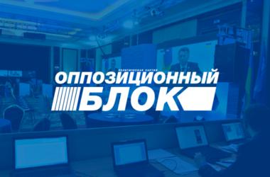 Оппозиция отстояла права избирателей Харьковской области