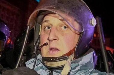 """Командира """"Беркута"""", участвовавшего в разгоне Майдана, вернули на работу"""