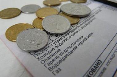 Платежки с учетом новых субсидий люди получат в ноябре