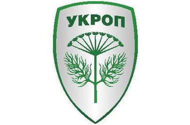 """УКРОП """"захватил"""" Днепропетровскую область"""