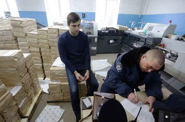 Решить проблему с проведением выборов в Мариуполе может только Рада - ЦИК