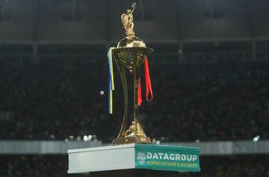 Кубок Украины: расписание и результаты ответных матчей 1/8 финала