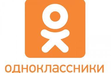 Quot вконтакте социальная сеть