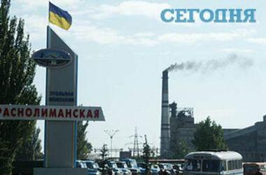 """На шахте """"Краснолиманская"""" произошел второй за два дня взрыв"""