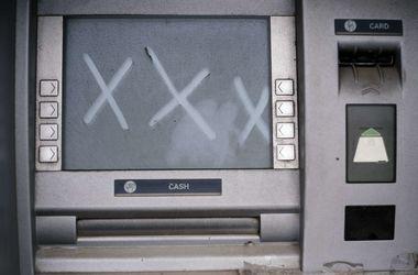 В Украине стало меньше банкоматов