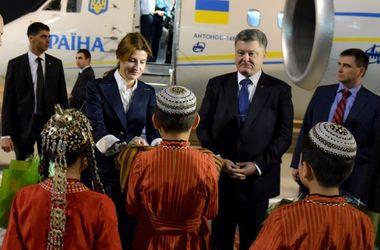 Порошенко отправился в Туркменистан