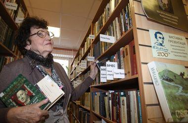 СМИ: Директора Библиотеки украинской литературы задержали в Москве