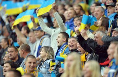 Билеты на матч Украина - Словения могут появиться в 12:00
