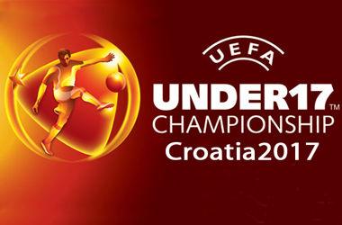 УЕФА развел юношеские сборные Украины и России в отборе на Евро-2017