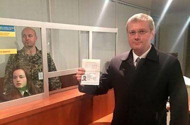 Вилкул вернулся из Польши в Украину