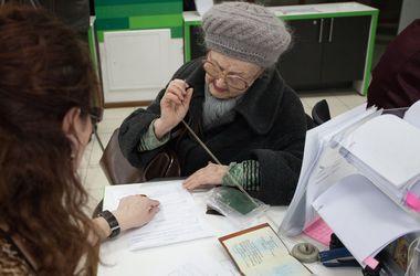 Документы для назначения пенсии в днр