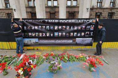 Отчет Совета Европы о трагедии 2 мая в Одессе: все подробности