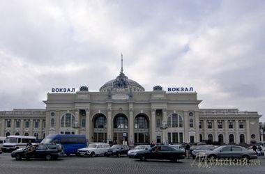 """В Одессе из-за """"заминирования"""" вокзала эвакуировали почти 6 тысяч человек"""