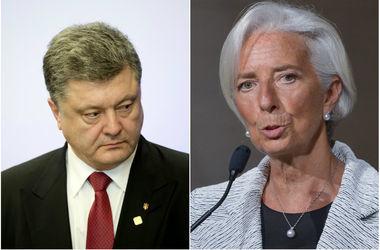 Порошенко и Лагард скоординировали усилия по выполнению условий программы МВФ