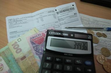 Ужас платежек: в Украине активно заговорили о снижении тарифов ЖКХ