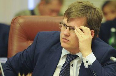 Трудовой кодекс 1972 года ввергает в шок партнеров Украины - Розенко