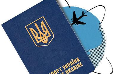 Отныне украинцы смогут следить за оформлением своего загранпаспорта онлайн