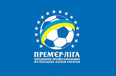 Трансляции матчей 14 тура чемпионата Украины