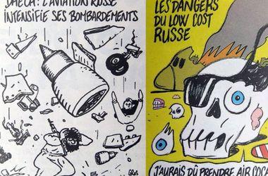 Главный редактор Charlie Hebdo ответил на упреки Кремля за карикатуры