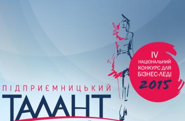 Как и зачем в Украине регистрировать торговые марки