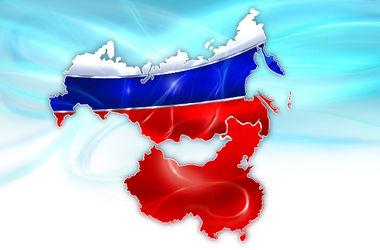 Россия отдала Китаю часть своей территории – СМИ