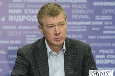 """В """"Оппозиционном блоке"""" заявляют, что дело Лукаш - проверка власти на """"европейскость"""""""