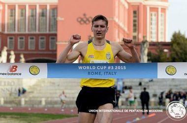 Украинец Павел Тимощенко признан лучшим пятиборцем мира