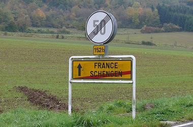 Франция временно отказывается от Шенгена
