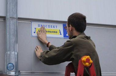 """Декоммунизация: сколько """"советских"""" улиц можно найти в Украине (инфографика)"""