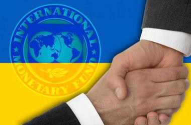 Бюджет-2016 еще не готов, но МВФ едет в Украину