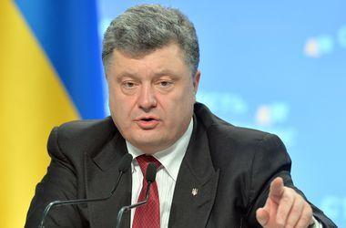 Россия должна ответить за невыполнение Минских соглашений – Порошенко