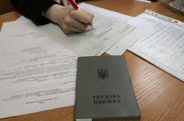 Кабмин принял решение об отмене трудовых книжек