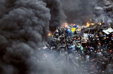 Гаагский трибунал вынес свой вердикт по Майдану
