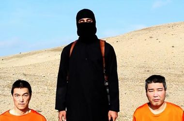 """В США на 99% уверены, что убили главного палача """"Исламского государства"""""""