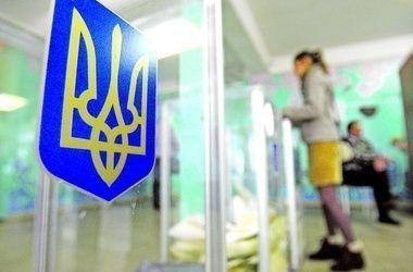 """В Украине наступил """"день тишины"""" перед вторым туром местных выборов"""