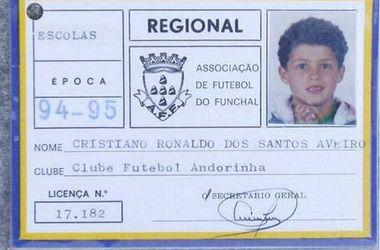 Первый клуб Криштиану Роналду вывел из обращения седьмой номер в честь португальца