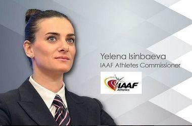 Елена Исинбаева может выступить под флагом МОК на Олимпиаде-2016
