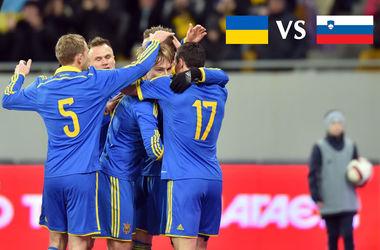 Онлайн матча Украина - Словения 2:0