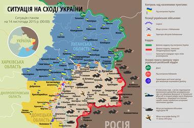 """Самые """"горячие"""" точки Донбасса 14 ноября: интерактивная карта боев и обстрелов"""