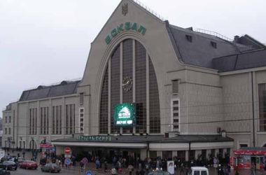 В Киеве из-за угрозы взрыва с ж/д вокзала эвакуировали 1800 человек